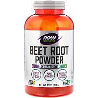 """Свекольный порошок NOW Foods, Sports """"Beet Root Powder"""" (340 г)"""
