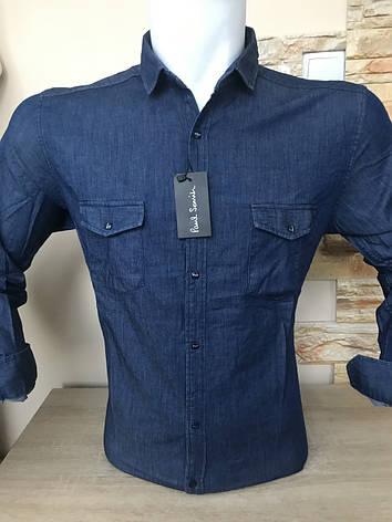 Рубашка  Paul Smith  джинсовая, фото 2