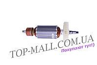 Якорь для УШМ ZPL - ИжМаш 1300