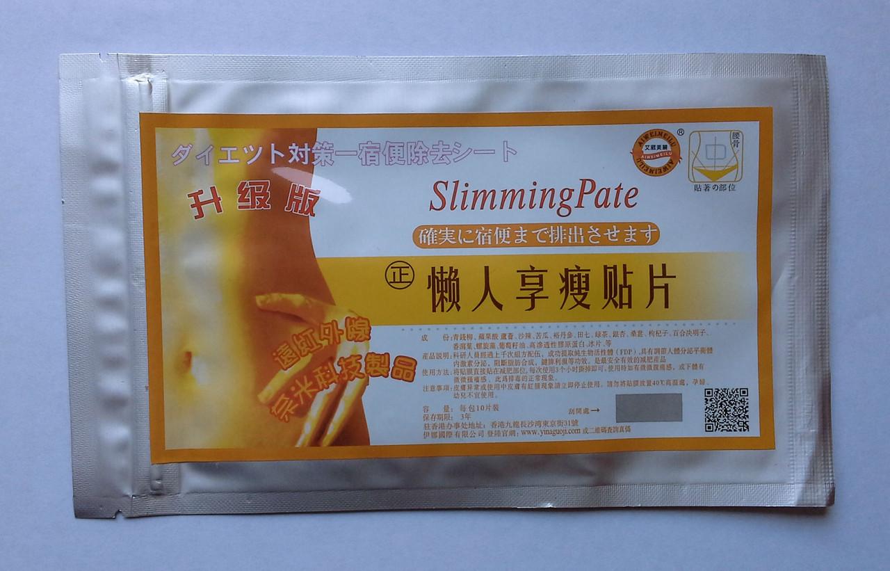 Пластырь для похудения Slim Patch инструкция, цена и где