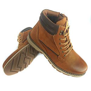 Мужские зимние ботинки Yalasou на меху