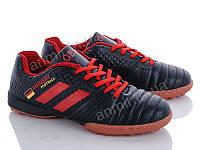 """Футбольная обувь для мальчика весна/осень B8008-1S (36-41) """"Veer-Demax"""" купить оптом на 7км"""