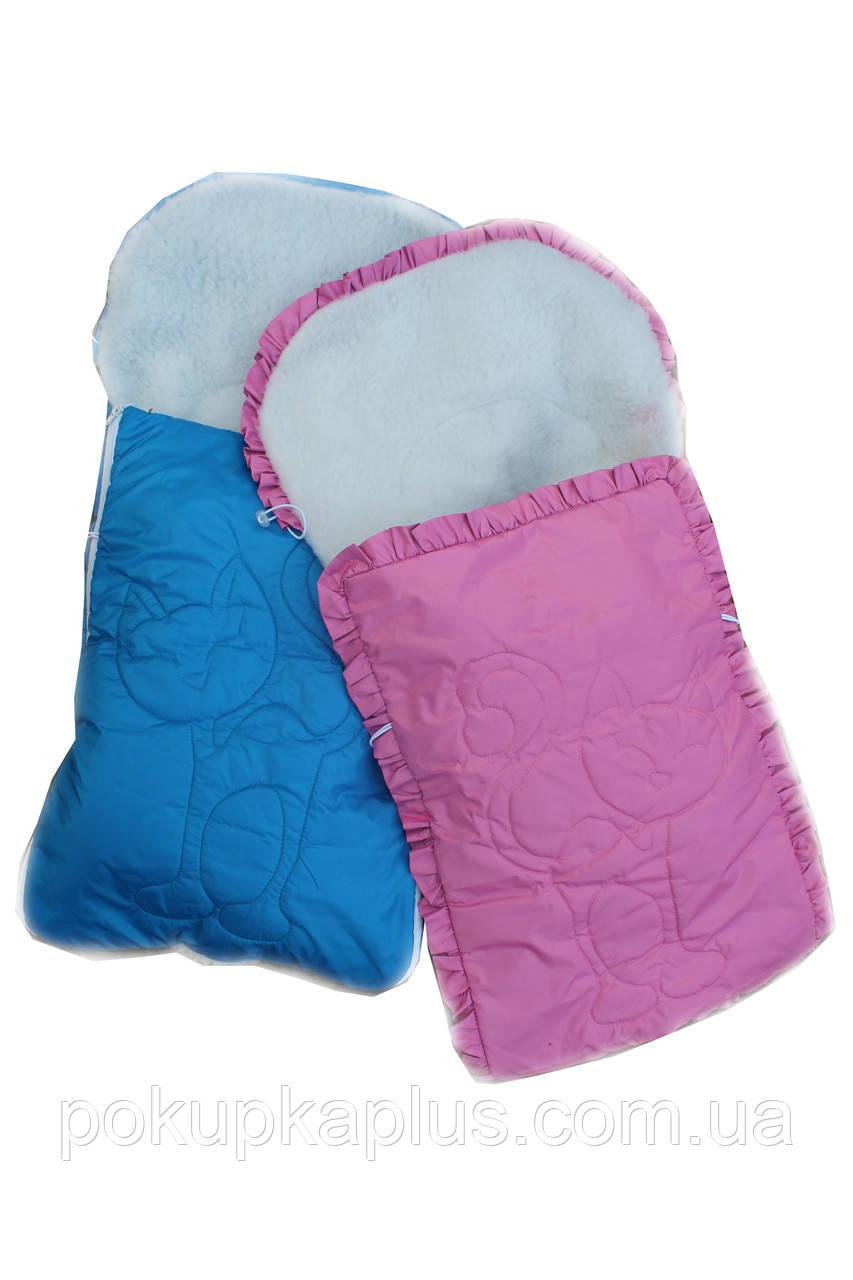 Конверты для новорожденных демисезон чехол в санки в коляску голубой