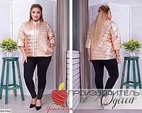Куртка блеск женская
