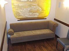 Кушетка мягкая Маэстро 240х75х90 см.. Мягкая мебель под заказ.