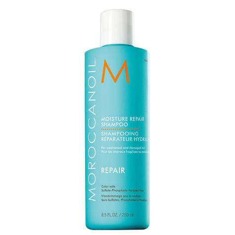 Восстанавливающий увлажняющий шампунь Moroccanoil Moisture Repair Shampoo 250 мл