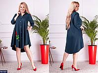 Платье - рубашка больших размеров арт 1323