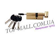 Цилиндр лазерный Imperial - CK 100 мм, 60/40 П/К PB (латунь)