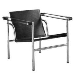 Кресло Баскулант
