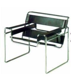 Кресло Вассили