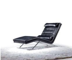 Кресло Лейсур 33