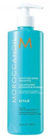 Восстанавливающий увлажняющий шампунь Moroccanoil Moisture Repair Shampoo 1000 мл