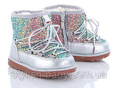 Детская зимняя обувь 2019 оптом. Детские угги бренда W.niko для девочек (рр. с 27 по 32)