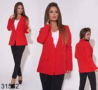 Стильный женский пиджак на пуговице р. 42, 44, 46, 48