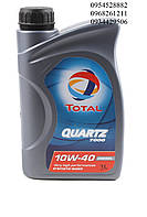 Масло 10W40 Quartz 7000 Diesel (1L) TOTAL ( Франция) 166247