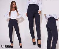 Классические женские брюки с завышенной талией р. 42, 44, 46, 48