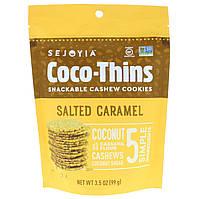 Sejoyia Foods, Coco-Thins, печенье-закуска с кешью, соленая карамель, 99 г