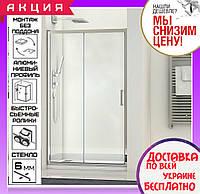 Раздвижные душевые двери 100 см в нишу Santeh 1904100 стекло прозрачное