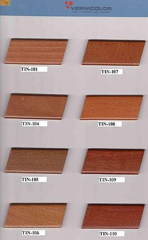 Столешница деревянная Бук 600х600. Буковая столешница, фото 2