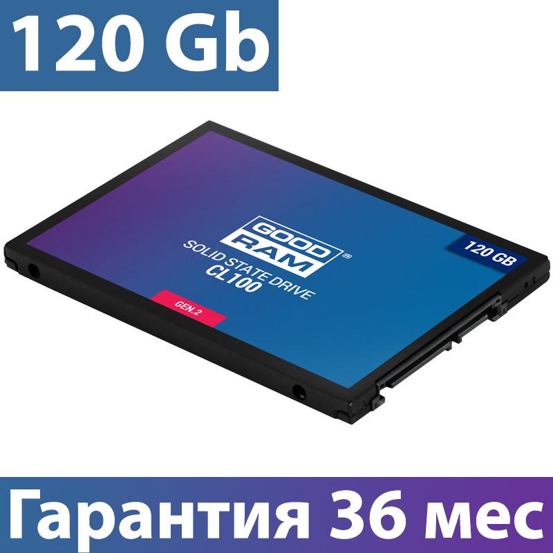 """SSD диск 120 Gb, Goodram CL100 (Gen.2), SATA 3, 2.5"""", TLC, 485/380 MB/s (SSDPR-CL100-120-G2), ссд для ноутбука"""