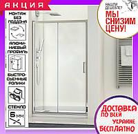 Раздвижные душевые двери 120 см в нишу Santeh 1904120 стекло прозрачное