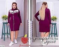 Платье BN-9430