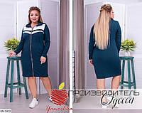 Платье BN-9432
