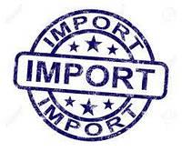 Импорт грузов