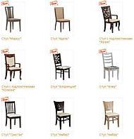 Деревянные стулья. Барные стулья из дерева.