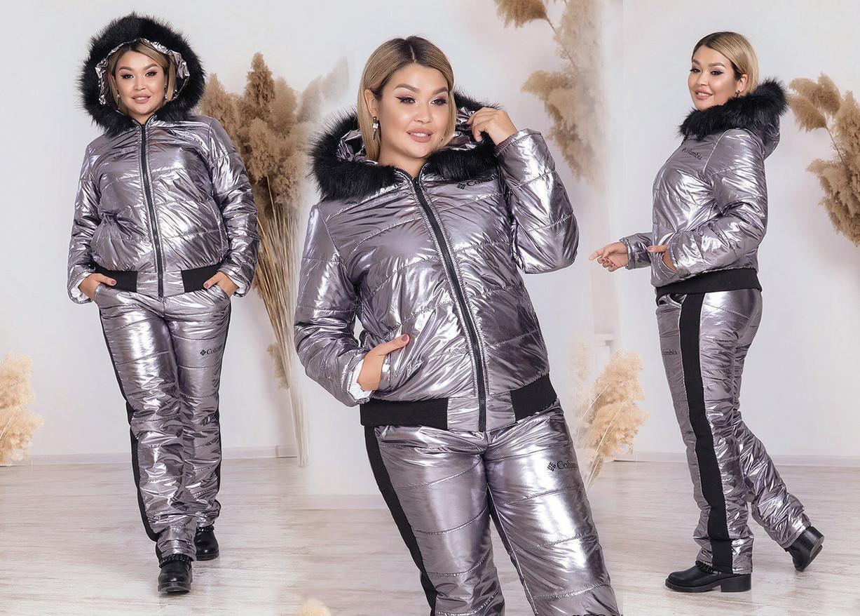 """Женский лыжный костюм холлофайбер в больших размерах 5229 """"Columbia"""""""