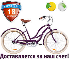 """Городской велосипед с планетарной втулкой 26"""" Dorozhnik CRUISE PH 2019 (фиолетовый)"""