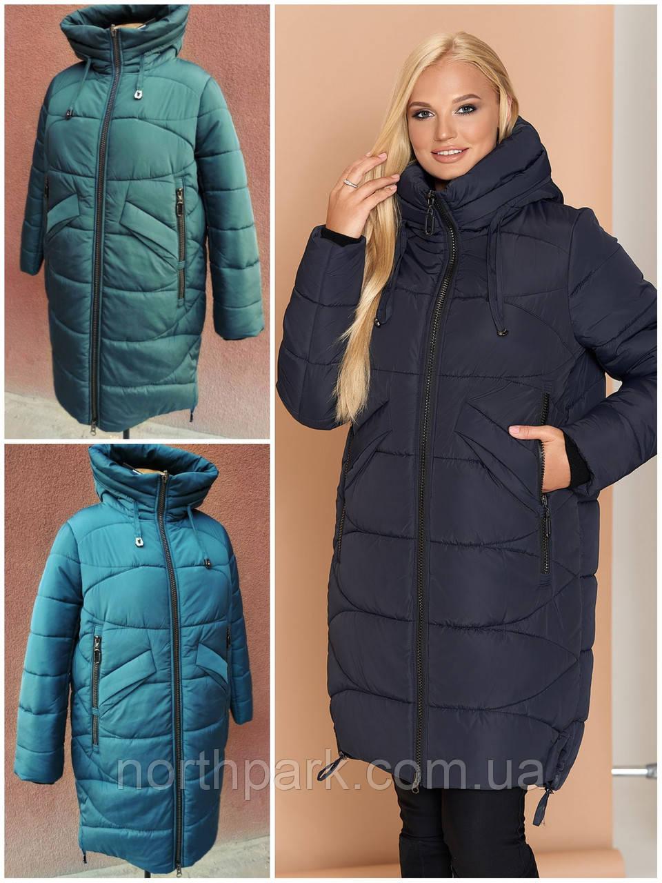 """Красивое зимнее женское пальто """"кокон"""", баталл VS В-815"""