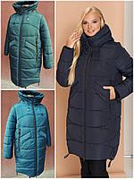 """Красивое зимнее женское пальто """"кокон"""", баталл VS В-815, фото 1"""