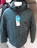 Куртка мужская зимняя  короткая на Меху