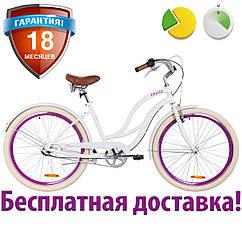 """Дорожный велосипед алюминиевый 26"""" Dorozhnik CRUISE PH 2019 (белый)"""