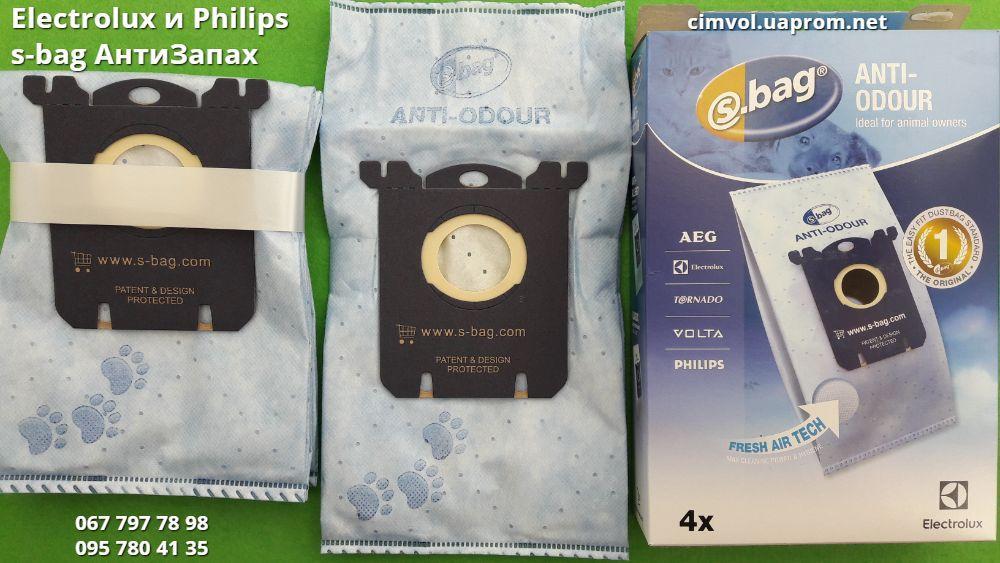 Electrolux E203B s-bag Anti Odour 4 мешка для пылесоса