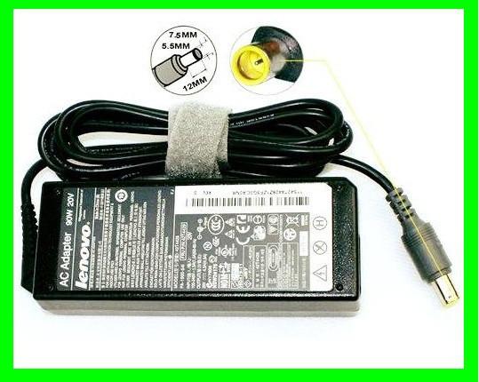 Зарядка LENOVO (с сетевым кабелем) Блок Питания