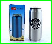 Термокружка Starbucks 350мл (ВидеоОбзор), фото 1