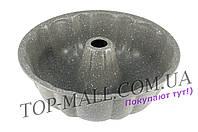 Форма для выпечки Maxmark - 265 x 90 мм, мрамор