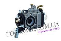 Карбюратор с малым отверстием KosiKosa БК - 36 мм