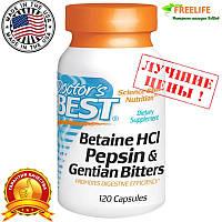 Doctor's Best, Горькая настойка из бетаина гидрохлорида, пепсина и генцианы  120 капсул