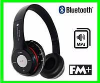 Беспроводные Блютуз Наушники Beats Bluetooth Мп3 Fm - 460