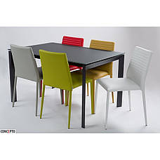 Basic (Бэйсик) Concepto стул кожзам горчично-жёлтый, фото 3