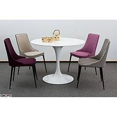 Elegance (Элеганс) Concepto стул текстиль сиреневый, фото 3