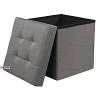 Mix (Микс) Concepto складной пуф серый с местом для хранения, фото 1