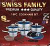 Набір кухонного посуду Swiss Family SF-1225MB, фото 2