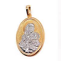 Ладанка Xuping иконка Божья матерь с младенцем длина 4.1см ширина 2.1см л319
