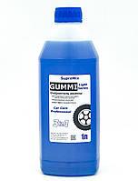 Средство для чернения резины GUMMI Light Series TM SupreMix 1 л