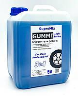 Средство для чернения резины GUMMI Light Series TM SupreMix 5 л
