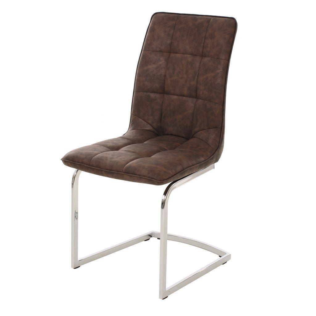 Arlene (Арлин) стул кожзам коричневый